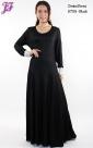 New Denim Long Dress U755 for Aug 2013