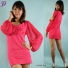 H1098-Pink