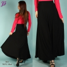 New Long Lycra Skirt T9012 & T9021 For Jan 2012