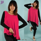 H881-pink