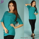 T9014-Turquoise