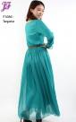 F1086-Turquoise