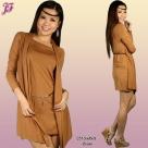 C310-Brown