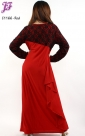C1166-Red