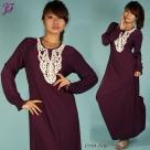 C1154-Purple
