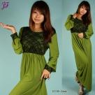 C1155-Green