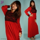 C1155-Red