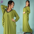 S2073 green (new color)