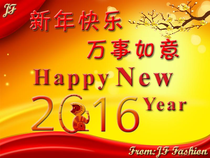 CNY_2016